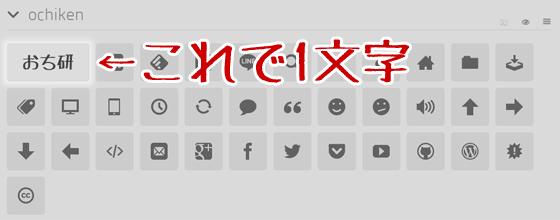 日本語リガチャ