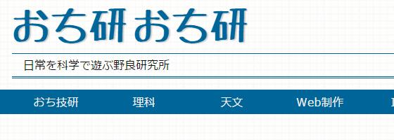 日本語Webフォントを作る方法・日本語リガチャを使う裏技