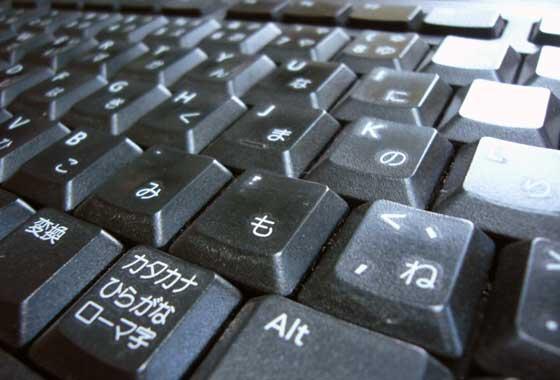 ロジクールK120キーボード