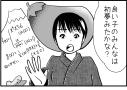 一富士二鷹三茄子 vs 一姫・二太郎・三なすび