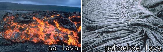 アア溶岩とパホイホイ溶岩