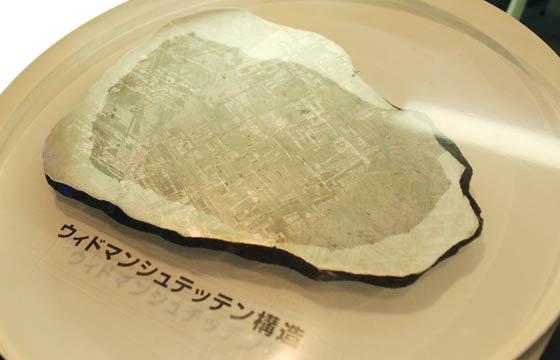 隕石のウィドマンシュテッテン構造