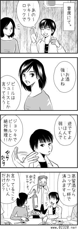 アジアン・フラッシュ
