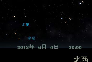 水星予測図
