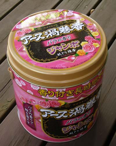 アース渦巻香バラの香りでご飯3杯イケる【蚊取り線香】