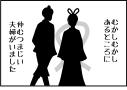 【七夕】7月7日、織姫 彦星 代理人より労働環境改善のご提案