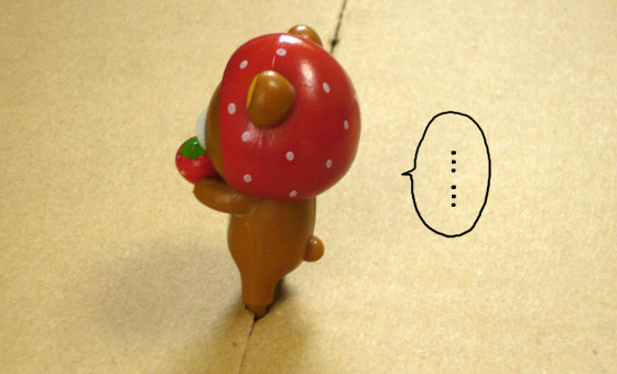 発芽したイチゴがおぞましいの前にやることチェックリスト