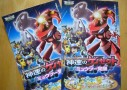劇場版ポケットモンスター『神速のゲノセクト』と東日本大震災