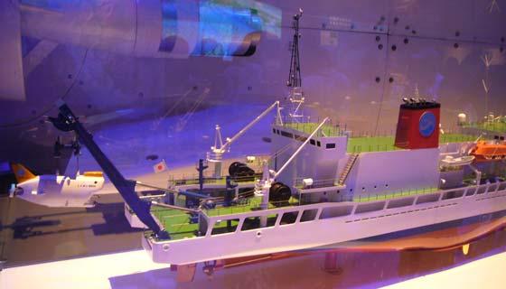 JAMSTECの船いろいろ