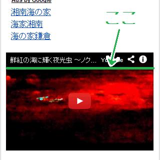 YouTubeラップボックス基準線
