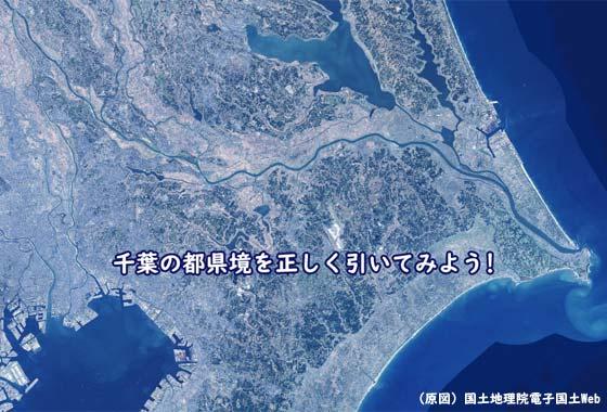 千葉県北部の地図