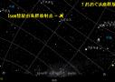 アイソン彗星由来流星群があるかもでしょう&見たかもでしょう