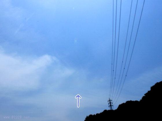 2014/05/20神奈川県内で出現した環水平アーク