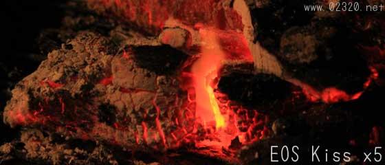 EOS KISSで撮った炭火の写真
