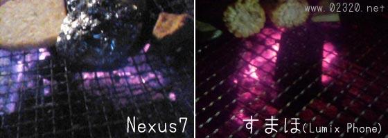 赤外線で変色した炭火の写真