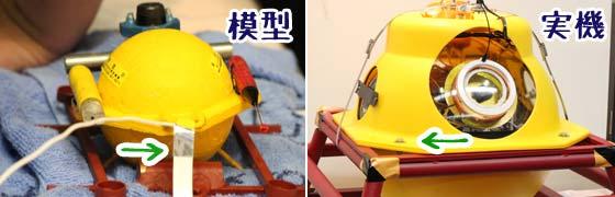 海底地震計の切り離しモデル