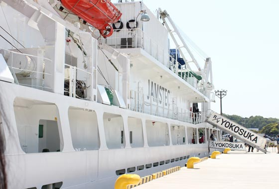 JAMSTEC(海洋研究開発機構)一般公開に行ってみよう!