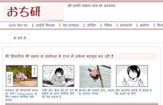 サイトにGoogle翻訳パーツつけたら読者の滞在時間が5倍になった