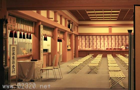 靖国神社参集殿