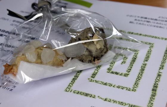 結晶クッキー