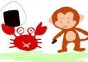 禅寺丸柿から「さるかに合戦」の本当の意味を読み解く