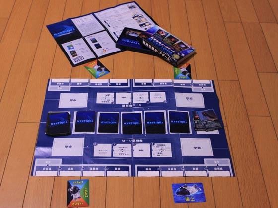 深海生物カードゲーム MYSTIQUAプレイスタイル