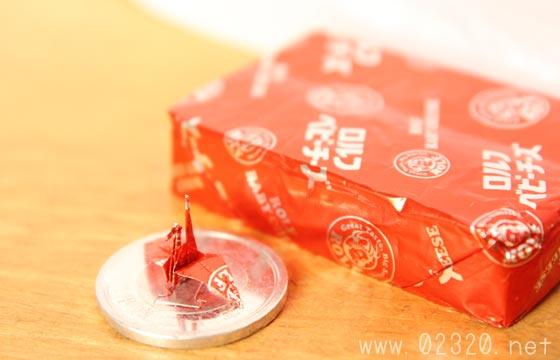 チーズのアルミ箔で折紙