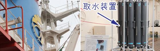白鳳丸の設備