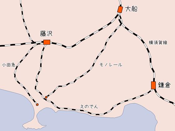 もしかして鎌倉~江ノ島は箱根と同じように乗り鉄できる気がした