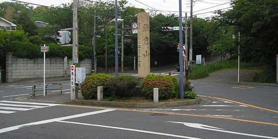 鎌倉山ロータリー