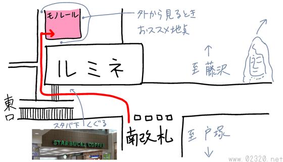 湘南モノレール大船駅案内図