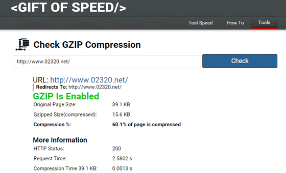 GZIP Compression Test - GIFT OF SPEED