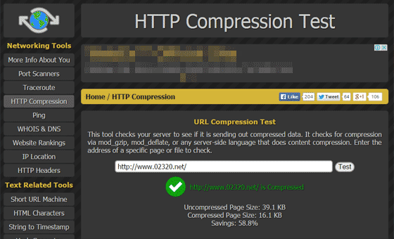 HTTP Compression Test