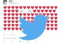 Twitterの「お気に入り」が「いいね」に変更!一方海外では?