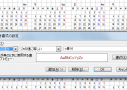Excelで超整理手帳風カレンダー!西暦から祝日リストを作る関数