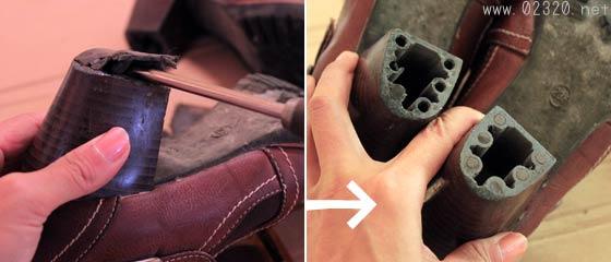 靴底を剥がす工程と剥がしたところ