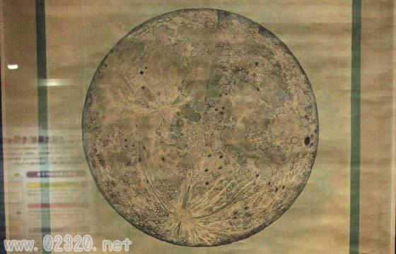 太陰之図(月のクレーター)