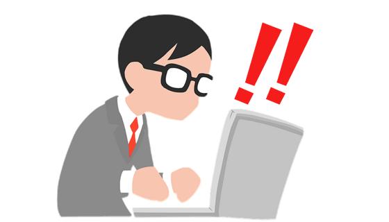 ブログやSNSに嘘や間違いを書いても気にしないで良い