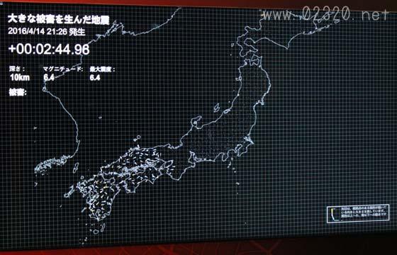 熊本地震の地震計データ