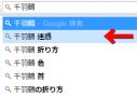 千羽鶴は迷惑?広島・平和記念公園に届く折鶴の処分に毎年1億円