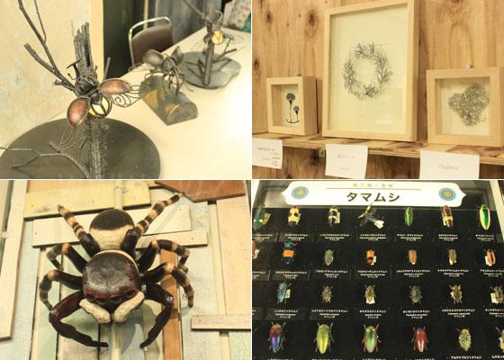 昆虫大学アートいろいろ