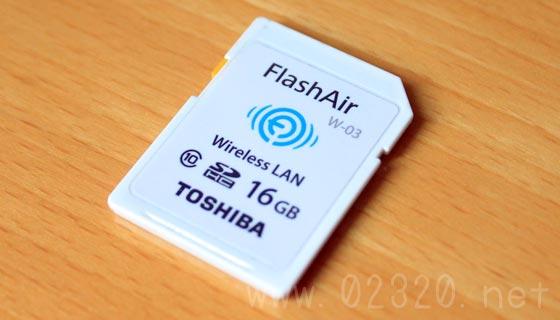 無線SDカード FlashAir がAndroidスマホと繋がらない時の対処法