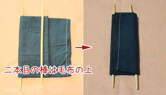 簡易担架の作り方2
