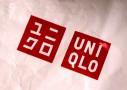 君はユニクロがユニセックスブランドだった時代を知っているか?