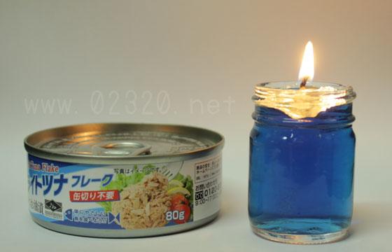 ツナ缶に火をつけるとき水煮缶は燃えないらしいので気をつけて!